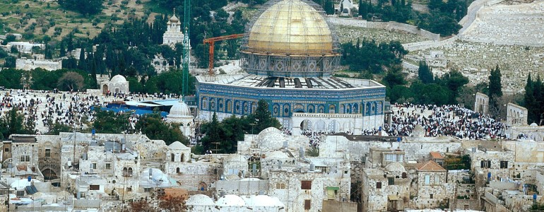 Modern view of Temple Mount